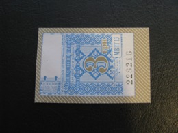 Ukraine Tram Trolleybus Ticket 3 UAH Mykolayiv Nikolaev Blue Color Unused - Tram