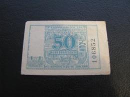 Ukraine Tram Trolleybus Ticket 50 Kopecks Mykolayiv Nikolaev Blue Color Unused - Tram