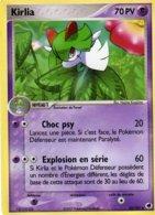 Carte Pokemon 32/101 Kirlia 70pv 2007 - Pokemon