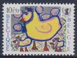 Belgie Belgique Belgium 1969 Mi 1554 YT 1495 SG 21147 - Kinderzeichnung / Children Drawing - UNICEF / Kinderhilfswerk - Farm