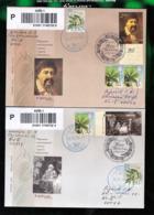 UKRAINE 2014 FDC Cover Art Shevchenko Art Painting Registered Letter - Ukraine