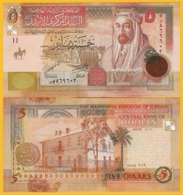 Jordan 5 Dinars P-35 2019 UNC Banknote - Jordan