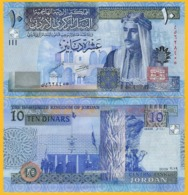 Jordan 10 Dinars P-36 2019 UNC Banknote - Jordan