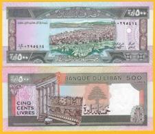 Lebanon 500 Lira P-68 1988 UNC Banknote - Libanon