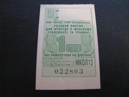 Ukraine Tram Trolleybus Ticket 1 UAH Mykolayiv Nikolaev Green Color Unused - Tram