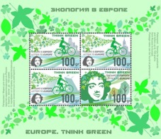 Russia. Peterspost. Think Green. Europa. Set Of 4 Perforated Stamps In Block - 1992-.... Federation
