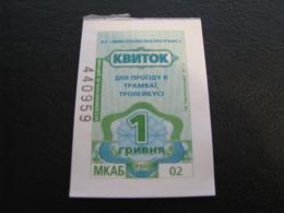 Ukraine Tram Trolleybus Ticket 1 UAH Mykolayiv Nikolaev Green Color Unused Number On The Left - Tram