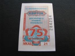 Ukraine Tram Trolleybus Ticket 75 Kopecks Mykolayiv Nikolaev Orange Color Unused Number On The Right - Tram