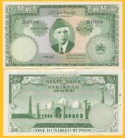 Pakistan 100 Rupees P-18a(1) ND (1957-1967) UNC Banknote - Pakistan