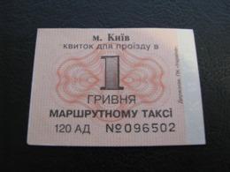Ukraine Route Taxi Ticket 1 UAH Kyiv Kiev Orange Color Unused - Europa