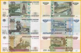 Russia Set 10, 50, 100 Rubles P-268, 269, 270 2004 UNC Banknotes - Russia