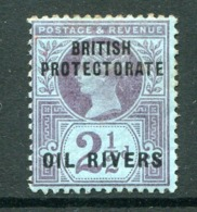 Oil Rivers - Nigeria 1892-1904 QV - GB Overprints - 2½d Purple On Blue HM (SG 4) - Nigeria (...-1960)