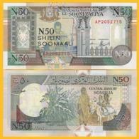 Somalia N50 Shillings P-R2(1) 1991 UNC Banknote - Somalia