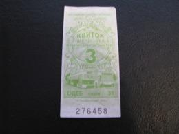 Ukraine Tram Trolleybus Ticket 3 UAH Odessa Odesa Green Color Unused - Tram