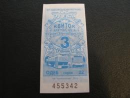 Ukraine Tram Trolleybus Ticket 3 UAH Odessa Odesa Blue Color Unused - Europe