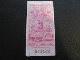 Ukraine Tram Trolleybus Ticket 3 UAH Odessa Odesa Pink Color Unused - Tram
