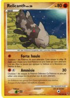 Carte Pokemon 79/147 Relicanth 80pv 2010 - Pokemon
