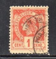 Y552 - HAITI 1881 , Yvert N. 7 Usato  (2380A) . Un Dente Corto - Haiti