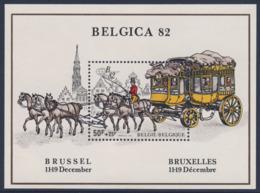 Belgie Belgique Belgium 1982 B53 = Mi 2129 YT B59 SG 2743 ** Postkutsche / Mail Coach / Diligence - Belgica '82 - Post