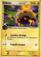 Carte Pokemon 67/110 Kabuto 70pv 2006 - Pokemon