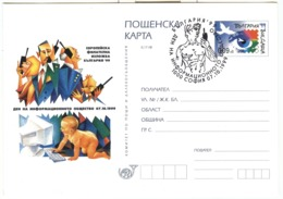 1999 Mobile Telephone Calling Computer Child David Michelangelo - Postal Stationery