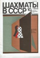 Schach Chess Ajedrez échecs - Russische Schachzeitschrift / Nr 10 / 1988 - Boeken, Tijdschriften, Stripverhalen