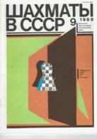 Schach Chess Ajedrez échecs - Russische Schachzeitschrift / Nr 9 / 1988 - Boeken, Tijdschriften, Stripverhalen