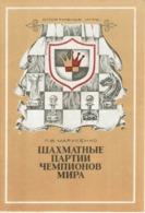 Schach Chess Ajedrez échecs - Russische Schachzeitschrift / 1984 - Boeken, Tijdschriften, Stripverhalen