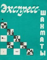 Schach Chess Ajedrez échecs - Russische Schachzeitschrift / N1 / 1991 - Boeken, Tijdschriften, Stripverhalen