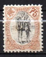 Col17  Colonie Cote Des Somalis  N° 63 Neuf X MH Cote 15,00€ - Côte Française Des Somalis (1894-1967)
