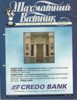 Schach Chess Ajedrez échecs - Russische Schachzeitschrift / Nr 10 / 1993 - Boeken, Tijdschriften, Stripverhalen