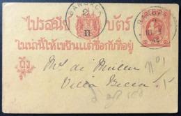 1894 THAILAND SIAM POSTAGE STATIONERY UPU OBL BANGKOK EN PORT LOCAL TTB - Thailand