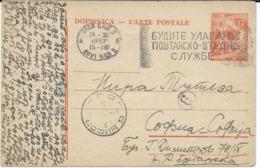 Yugoslavia - Postal Stationery - 17 Din.( Cow ) - Slogan/flamme - Budite Ulagaci Postansko - Stedne Sluzbe. Rare - Postal Stationery