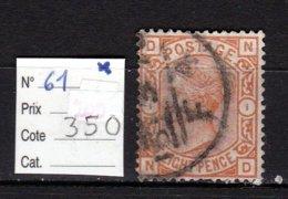 N° 61 Premier Choix, Très Beau à 15 % De La Cote - 1840-1901 (Viktoria)
