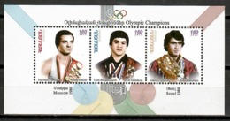 Armenia 2011 / Olympics Winners Moscow Seoul MNH Campeones Olímpicos  Olympische Spiele / Cu9636  2-18 - Juegos Olímpicos