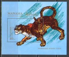 M2514 Fauna Wild Cats Tigers Paiting Japan Hokusai 1971 Manama S/s MNH ** 8,5ME - Sin Clasificación