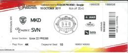 Ticket Football Mach - Macedonia Vs Slovenia.EURO 2019 - Biglietti D'ingresso