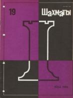Schach Chess Ajedrez échecs - Russische Schachzeitschrift RIGA / Nr 19 / 1983 - Boeken, Tijdschriften, Stripverhalen
