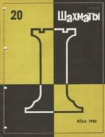 Schach Chess Ajedrez échecs - Russische Schachzeitschrift RIGA / Nr 20 / 1983 - Boeken, Tijdschriften, Stripverhalen