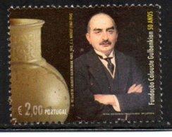 N° 3057 - 2006 - Oblitérés