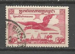 CAMBODGE PA N° 13 OBL - Cambodja