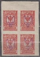 Ukraine 1918 Mi# 32 Kiev IIe Overprint 4 Kop  MNH * * - Ukraine