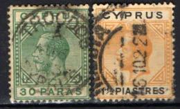 """CIPRO - 1921 - EFFIGIE DI RE GIORGIO V - FILIGRANA """"CA IN CORSIVO"""" - USATI - Cyprus (...-1960)"""
