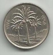 Iraq 50 Fils 1975. - Iraq