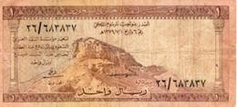 Saudi Arabian  One Riyal - Saoedi-Arabië