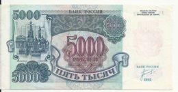 RUSSIE 5000 RUBLES 1992 VF P 252 - Russia