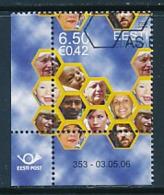 "ESTLAND Mi.Nr. 555   EUROPA CEPT ""Integration"" 2006 - Used - 2006"