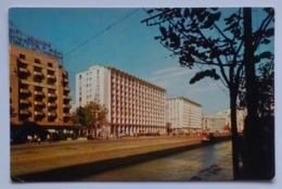 BUCURESTI BUCHAREST BULEVARDUL MAGHERU 70's - Rumänien