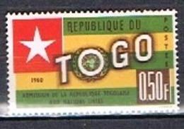 Admission Du Togo Aux Nations Unis N°320 - Togo (1960-...)