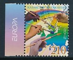 """KASACHSTAN  Mi.Nr. 535   EUROPA CEPT """"Integration"""" 2006 - Used - 2006"""